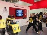 直击德国IFA2011展 先锋展台产品展示