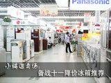 小编逛卖场:备战十一降价冰箱推荐