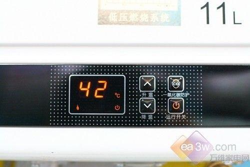 智能恒温 史密斯JSQ22-C2AX燃气热水器