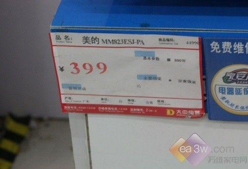 399元惊爆价 美的微波炉元旦不看后悔