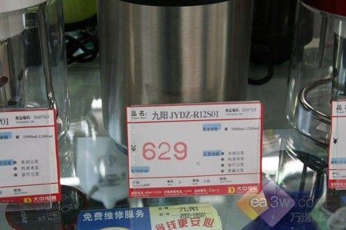 九阳豆浆机可控硅的电路图