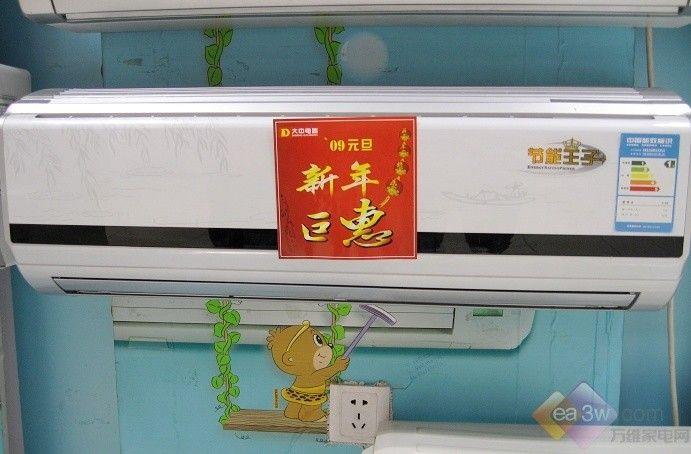 新节能王子 格力高效壁挂空调又降