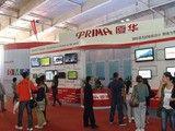 厦华电子亮相第七届东北亚博览会