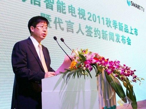刘洪新:如何创建真正强势的家电品牌?