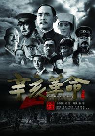强势来袭 2011国庆最新上映电影汇总