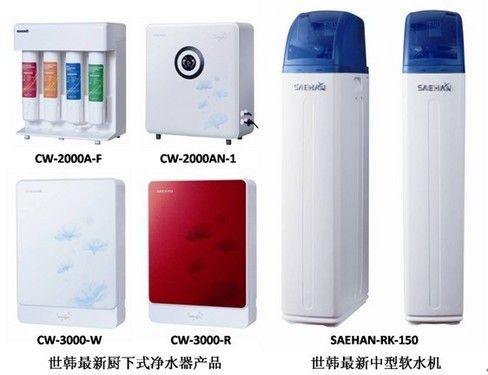 健康饮水从水家电开始 熊津升级新品上市