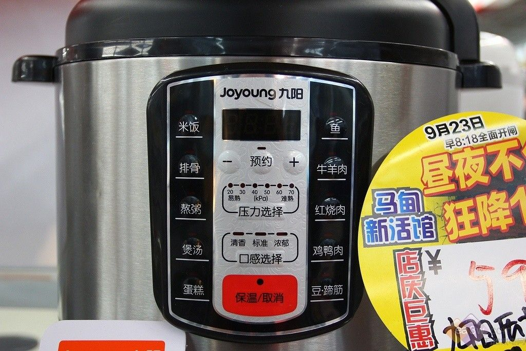 九阳电饭煲煮豆粥图步骤