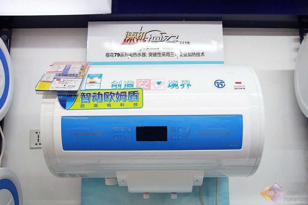 樱花电热水器seh-4079外观采用白色水箱嵌套海蓝色控制面板的清新设计