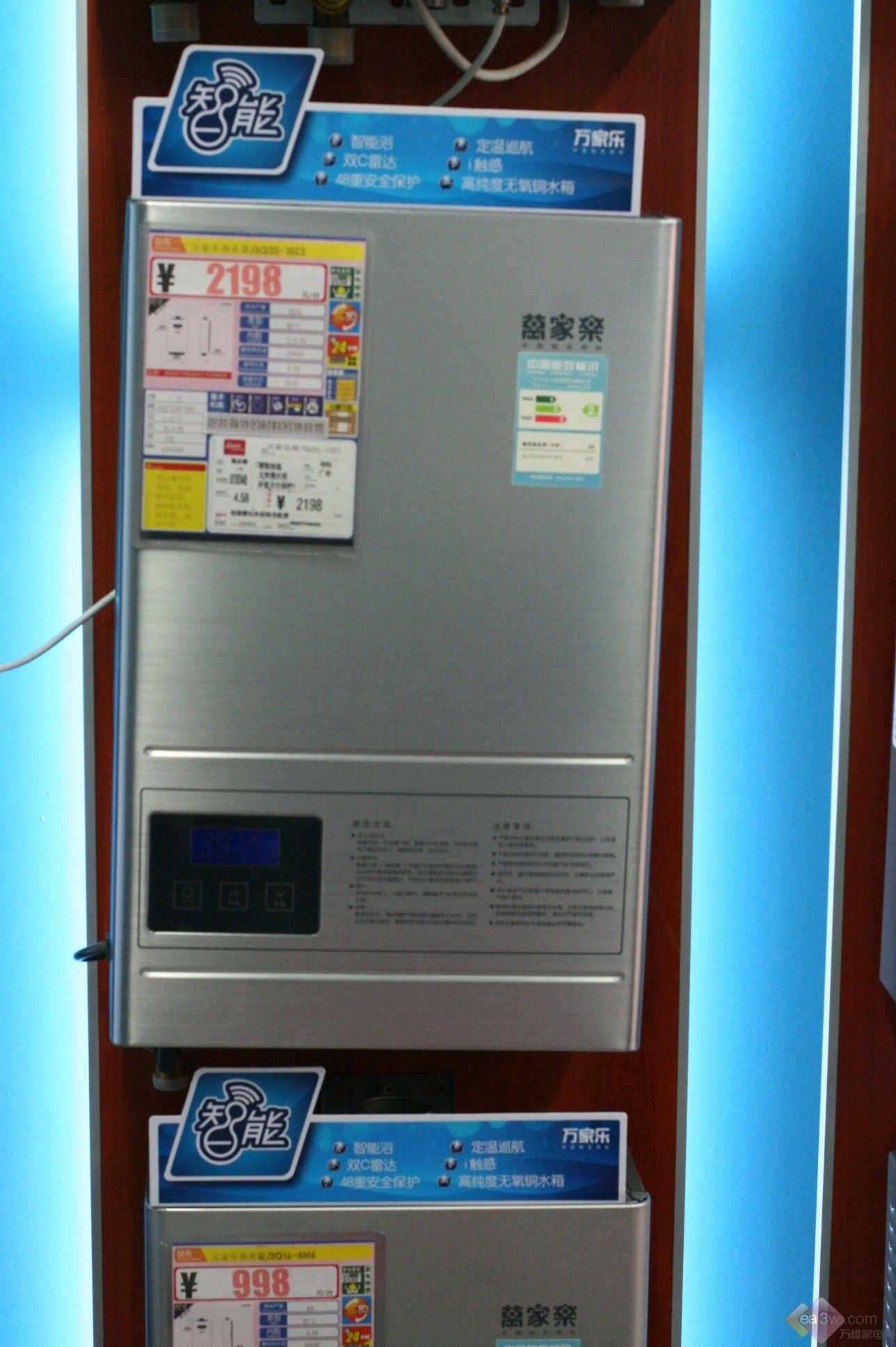 万家乐热水器jsq20-10z3恒温型燃气热水器外观