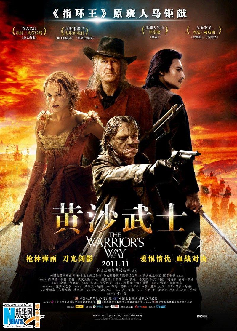很多影迷应该看过电影的英文版海报,在英文版海报中,张东健一人独挑