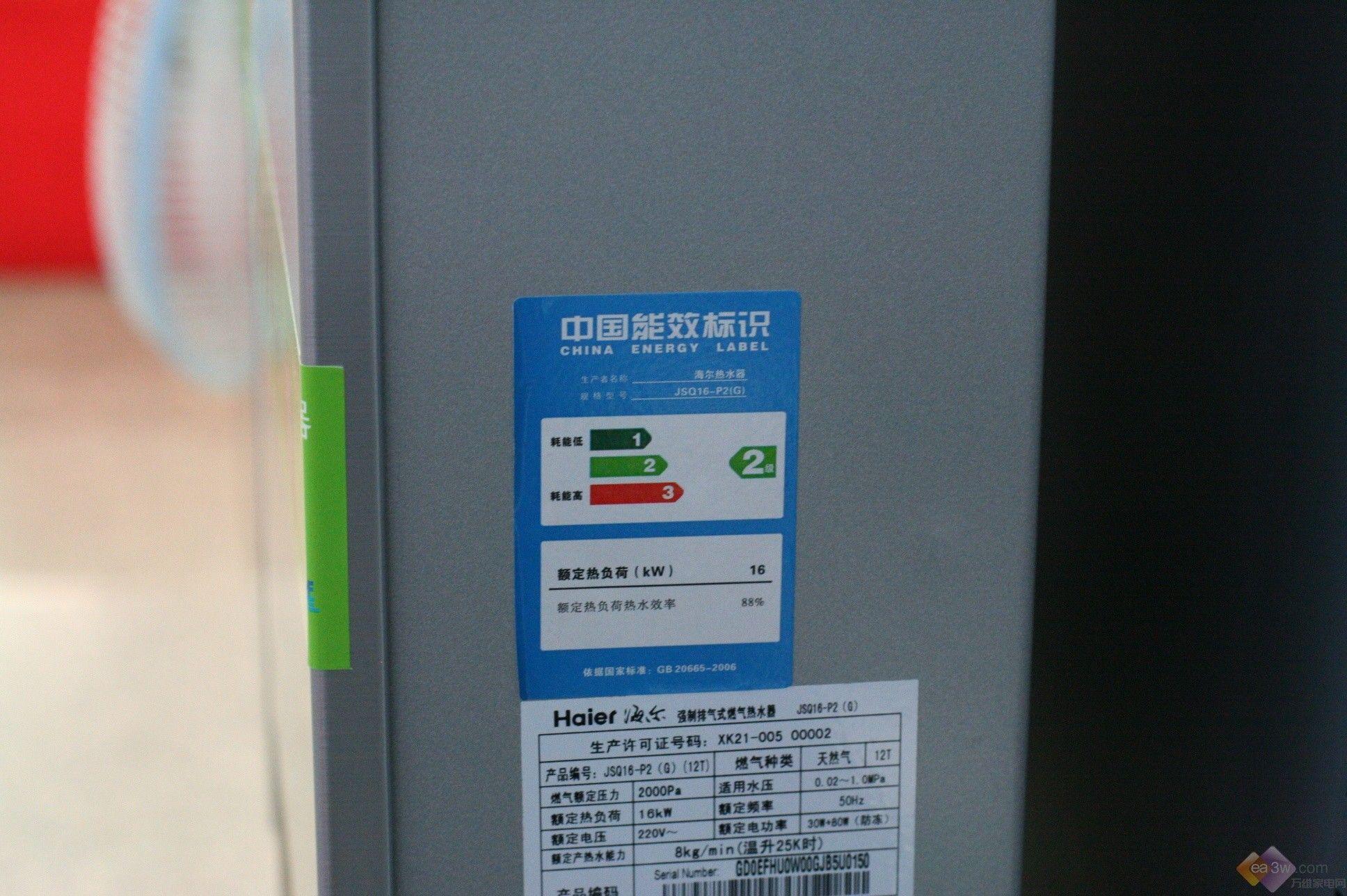 目前来看,由于燃气热水器安全性普遍得到了提升,因此越来越多的人开始将燃气热水器列为浴室中热水器的首选,燃气热水器不仅占用空间小,外形简约美观,而且热水出水速度快。海尔JSQ20-P2燃气热水器就是一个不错的选择,智能防冻功能尤为适合住在北方寒冷地带的用户的选购。  海尔JSQ20-P2燃气热水器  侧面展示   编辑总结:海尔此款燃气热水器特性归结如下: 1、智能精确恒温技术,采用行业最先进的双电子控制比例阀,使出水温度浮动偏差不超过1 ,解决了水温忽冷忽热的问题。 2、蓝火苗专利安全技术,确保燃烧充分