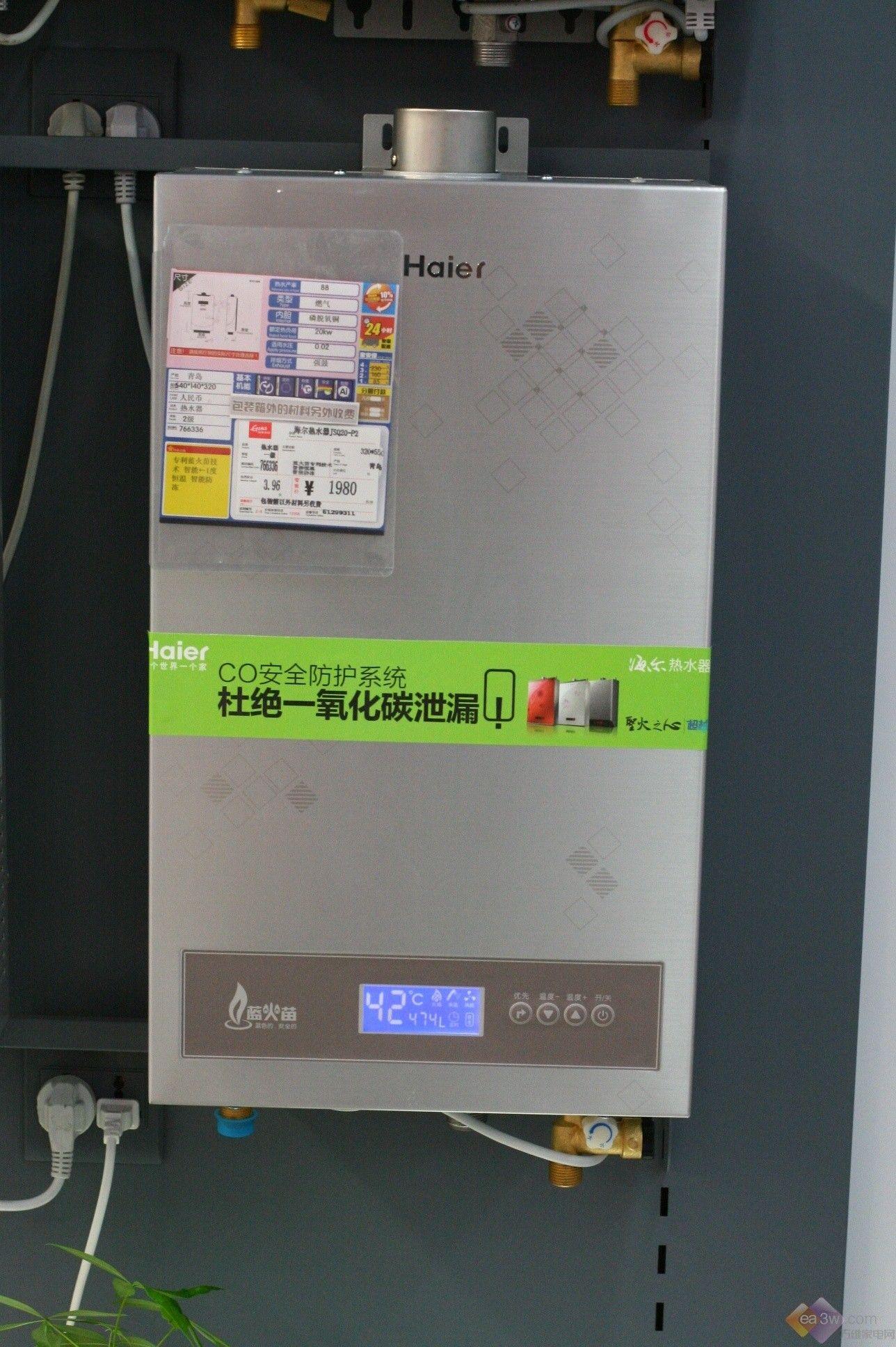 智能防冻 海尔jsq20-p2燃气热水器推荐