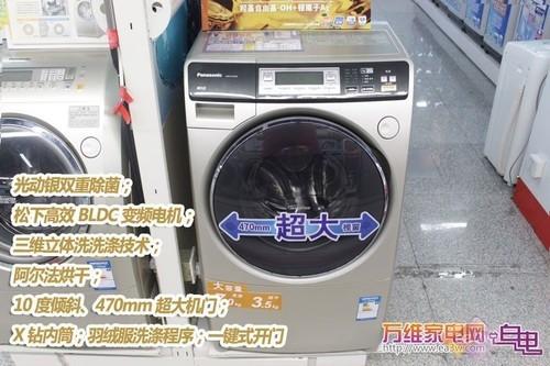 斜滚筒全线登场 松下洗衣机最新报价