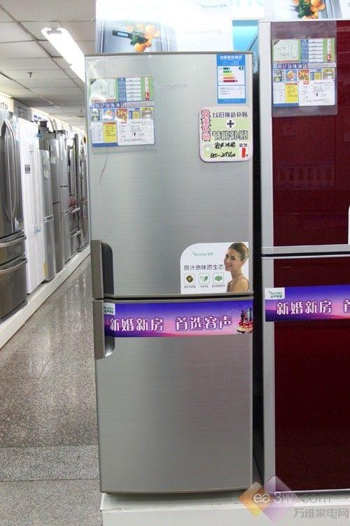 容声节能两门冰箱热卖 创新设计赢加分