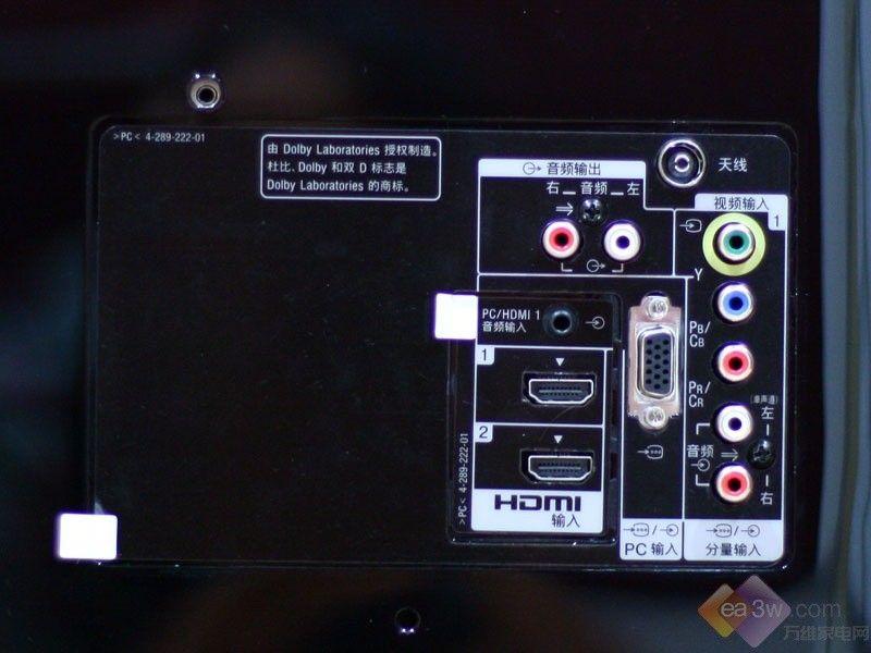 索尼klv-22ex310液晶电视机接口