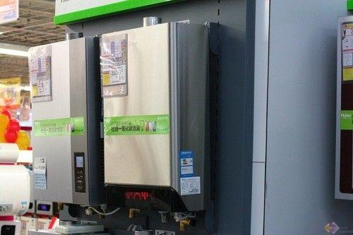 安全洗浴 海尔燃气热水器JSQ32-QR
