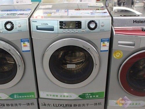 美国通用电机 海尔HB1486洗衣机图赏