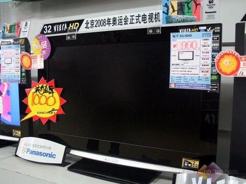 [视频]松下32LX80D液晶电视岁末狂促