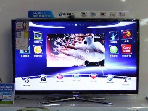 X型底座设计 海信46寸智能3D电视热销
