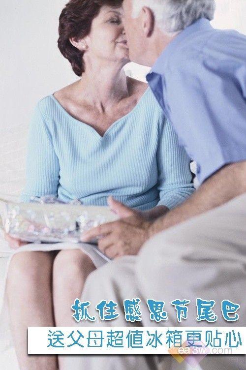 抓住感恩节尾巴 送父母超值冰箱更贴心图片