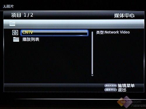 蓝光网络高清播改�._华录bdp2046 高清3d蓝光网络播放机 硬盘播放机器 无线wifi