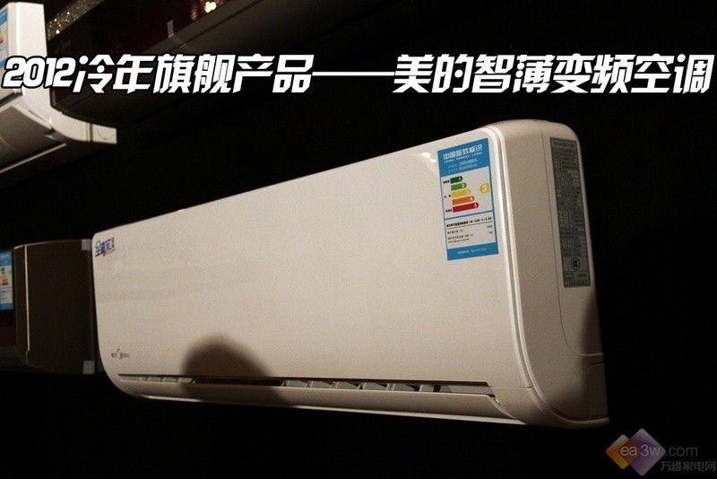 美的空調掛機拆卸圖 美的空調拆卸清洗