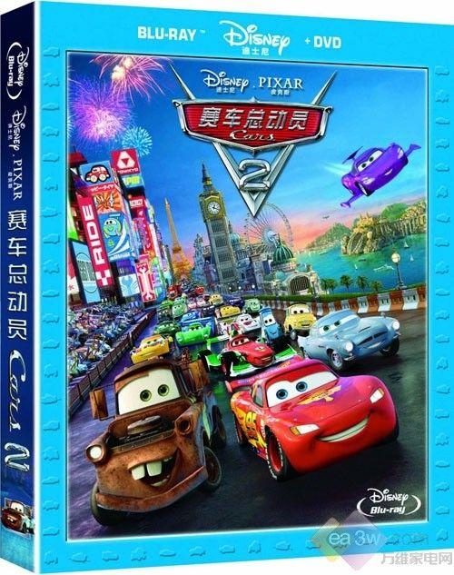 3D雷霆赛车2_飚越赛车新极限 《赛车总动员2》3D BD发行—万维家电网