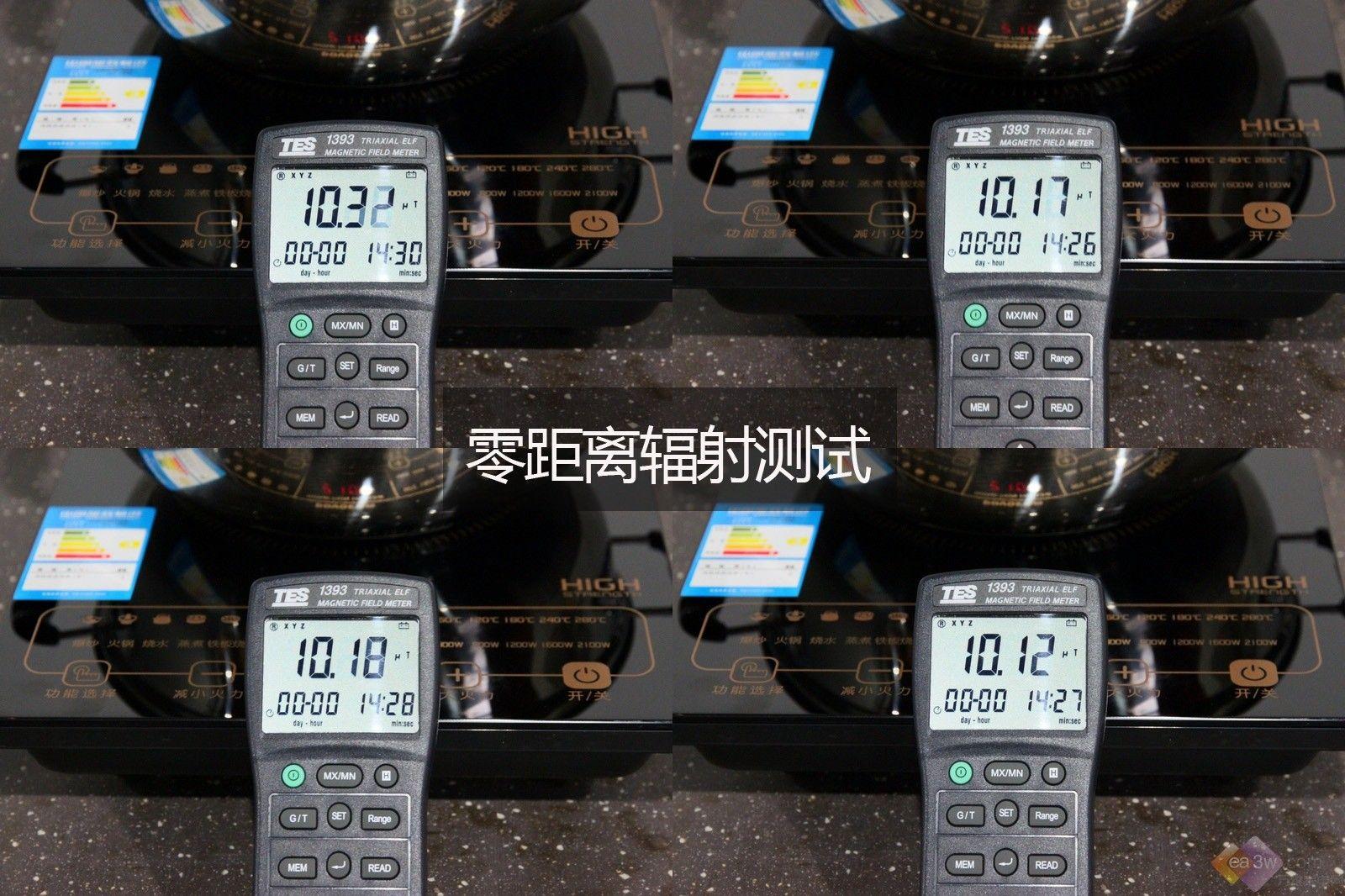 汉特黑晶面板 奔腾pg09电磁炉深度评测