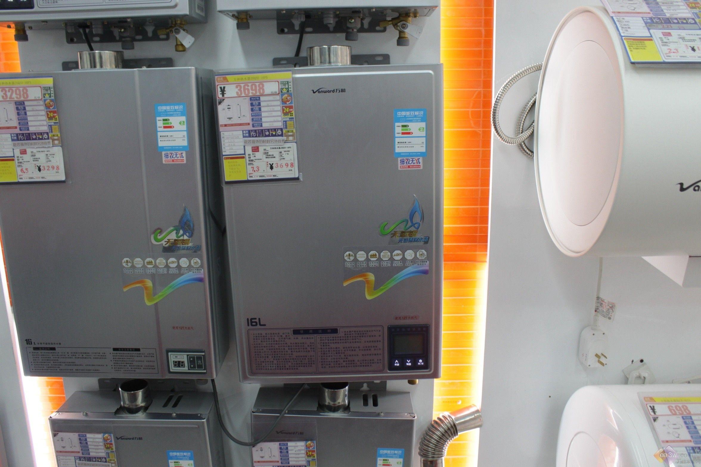 【万和燃气热水器jsq32-16p5】万和燃气热水器jsq32