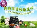 四大知名品牌电磁炉2011收官横评