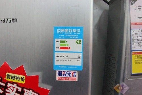 恒温又节能 万和jsq18-10v3热水器简评