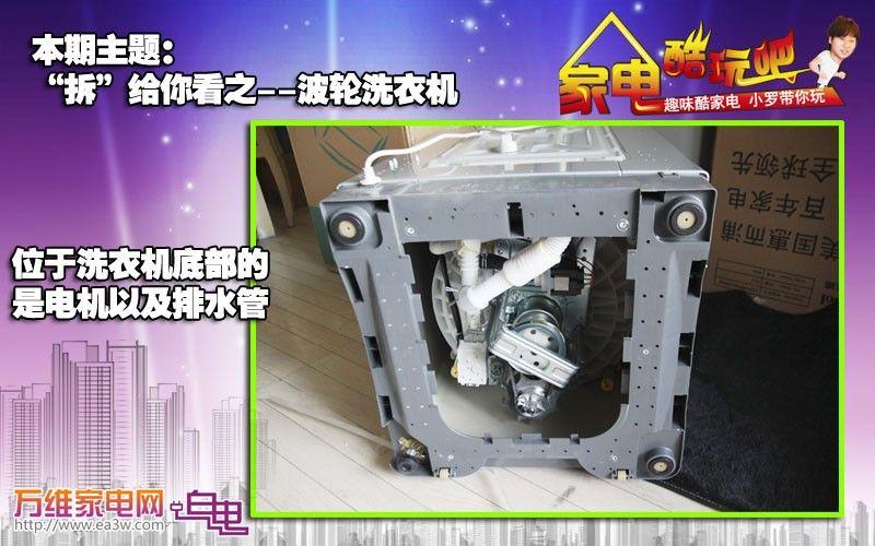 双桶洗衣机拆卸图解_洗衣机内桶拆卸图解