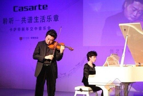 倾听我的心歌谱-聆听 共谱生活乐章 卡萨帝新年空中音乐会