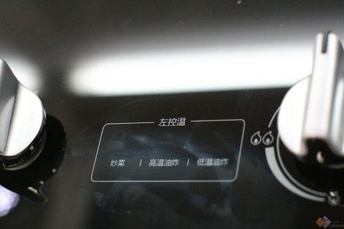 智能防干烧!海尔JZT-QHA913A燃气灶