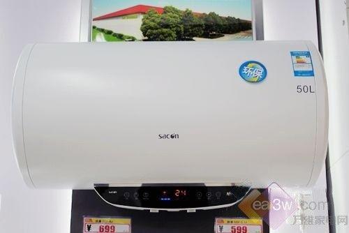 智能防电墙 帅康DSF-50DSUY热水器