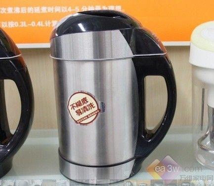 豆浆果汁轻松做 苏泊尔豆浆机仅399元