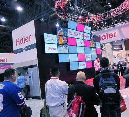 海尔突破百年边界 首推无边框裸眼3D云电视