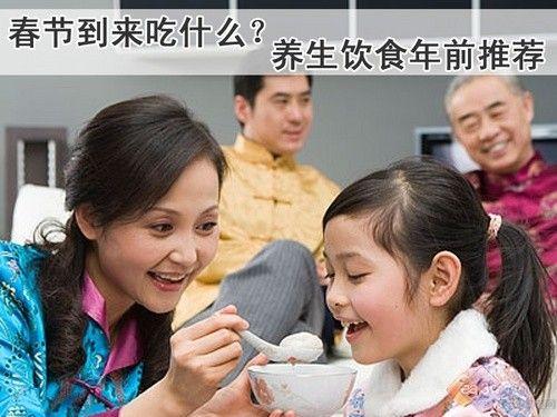春节到来吃什么?养生饮食年前推荐
