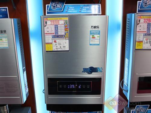 直降600!万家乐热水器10ZH3仅2288元