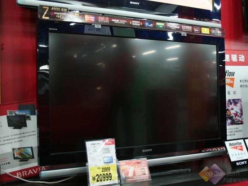如何选购液晶电视_打折又送礼 元宵节如何选购平板电视?第2张图片 -万维家电网