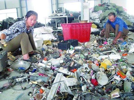 旧电器回收或将降价