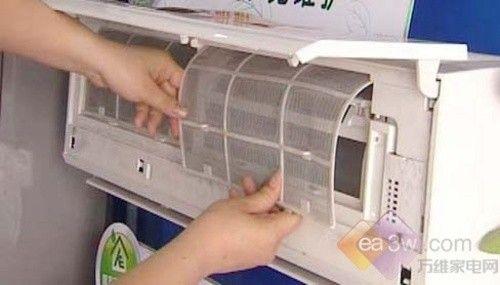 空调 挂 机 怎么 拆 图解 空调 挂 机 怎么 拆 图解 ...