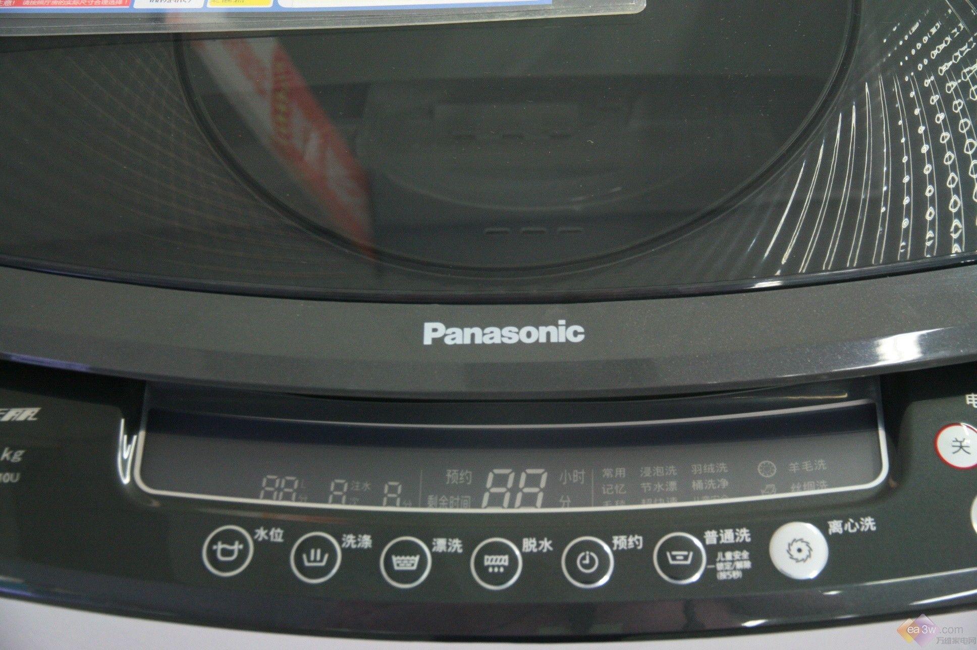 推荐理由:松下波轮式XQB75-X710U 具有的7kg大容量洗涤及独有的离心力洗涤技术,彻底解决波轮式洗衣机衣物洗的不干净等问题。虽然价格上比同类产品偏高,但是性能质量是这款产品关注的重点。 推荐指数: 外观  功能  能耗  价格  综合