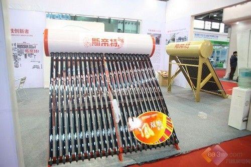 斯帝特太阳能参展2012awe中国家电博览会(上海)