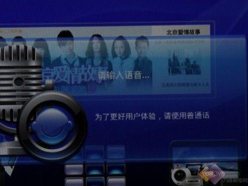 海信xt770系云电视首测||——武汉手机