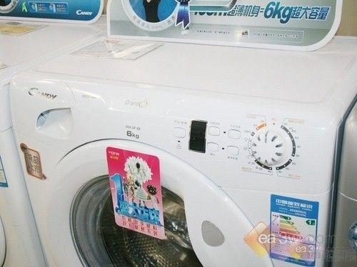 精打细算 卡迪go4df86滚筒洗衣机促销