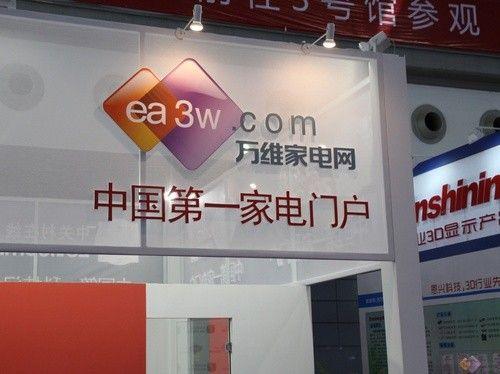 2012深圳电子消费展 疲惫和快乐同行