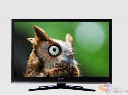 不足7000 长虹3DTV51858电视军工品质