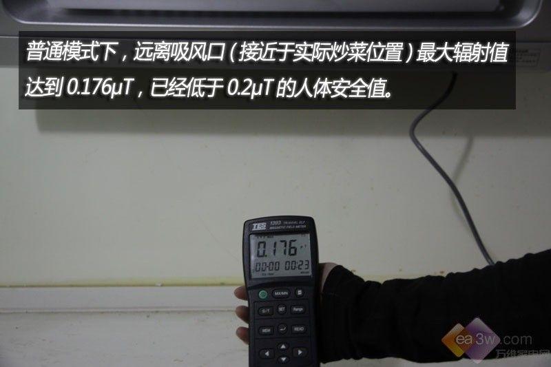 家用电器辐射排行_二星级家电辐射:油烟机不要贴太近_辐射大解密:家用电器哪个 ...