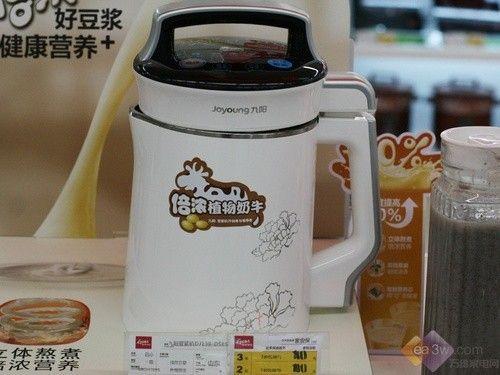 倍浓豆浆营养更丰富 九阳新品豆浆机热卖